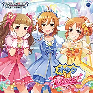 【メーカー特典あり】 THE IDOLM@STER CINDERELLA GIRLS STARLIGHT MASTER for the NEXT! 09 オタク is LOVE!(ジャケ柄ステッカー付)