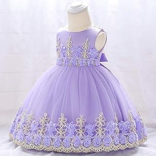 GFDGG 女の子のドレスネイビーフラワーヴィンテージパーティーウェディングブライドメイドの聖体拝領ダンスクリスマスプリンセスドレス (色 : Light purple, サイズ : 70cm)