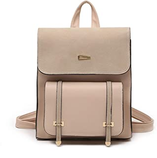 GYYlucky Bag Female 2019 New College Style Popular Suit Women's Backpack (Color : Apricot)