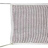 GeWeDen Badminton Net, Outdoor Indoor Badminton Tournament Net for Sports Backyard Garden Schoolyard (20 FT x 2.5 FT) with Rope Cable Top (Net Only) (with Nylon Rope)