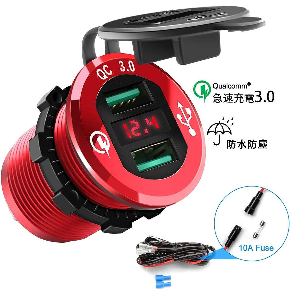 生産的個人刈り取るデュアルQC3.0 USBカーチャージャー、Opluzは 車載 電圧計、12V / 24Vカー、ボート、マリン、RV、オートバイ用の4.8V USBカーソケットx2と防水電源コンセントを急速充電します、10AヒューズDIYカーキット