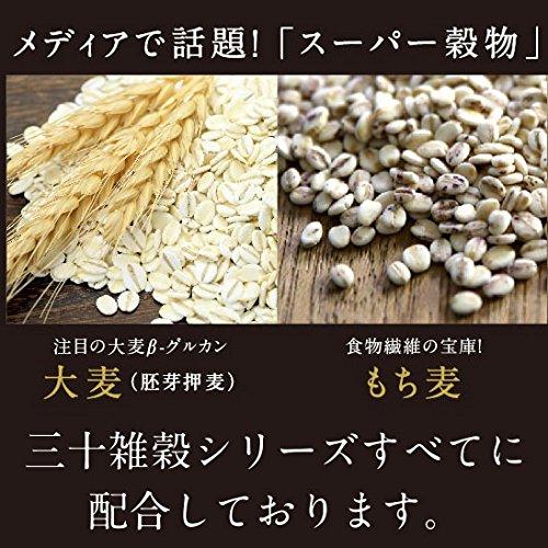 タマチャンショップ国産30雑穀米1kg(ホワイト)
