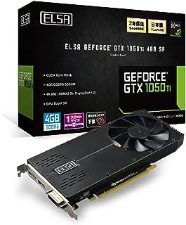ELSA GeForce GTX1050Ti 4GB SP グラフィックスボード オリジナル1スロットファン VD6256 GD1050-4GERSPT