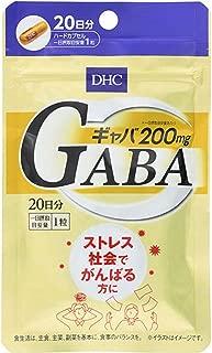 DHC ギャバ(GABA) 20日分 20粒