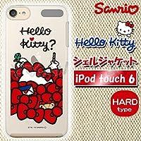 グルマンディーズ サンリオ iPod touch 6対応 シェルジャケット キティリボン SAN-519A