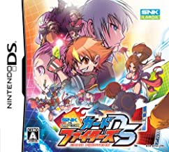 SNK vs. Capcom Card Fighters DS [Japan Import]