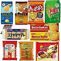 「バラエティ茶屋46 お菓子詰め合わせセット10品 おまけ付き」クッキー類を中心に10品 おまけにうまい棒3本