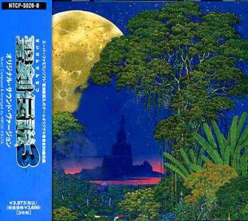 Seiken Densetsu Iii-Original Sound Version