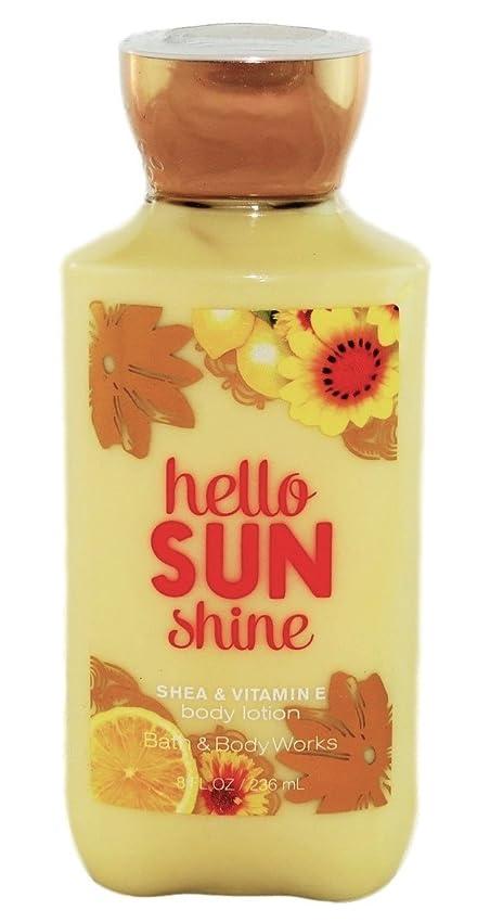 ぐるぐるスペアオーナーBath & Body Works hello SUN shine body lotion 236ml 並行輸入品