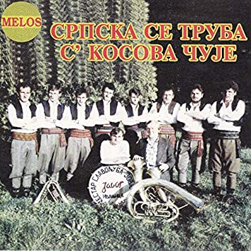 Srpska se truba s' Kosova cuje