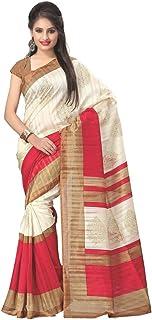 Vaamsi Art Silk Saree with Blouse Piece