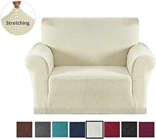 Argstar Jacquard Armchair Cover Soft Elastic White