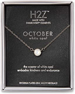 Pavilion Gift Company H2Z 16225 October White Opal Birthstone Necklace with 18