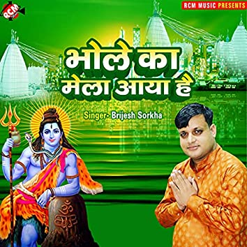 Bhole ka mela aaya hai (Bhojpuri)