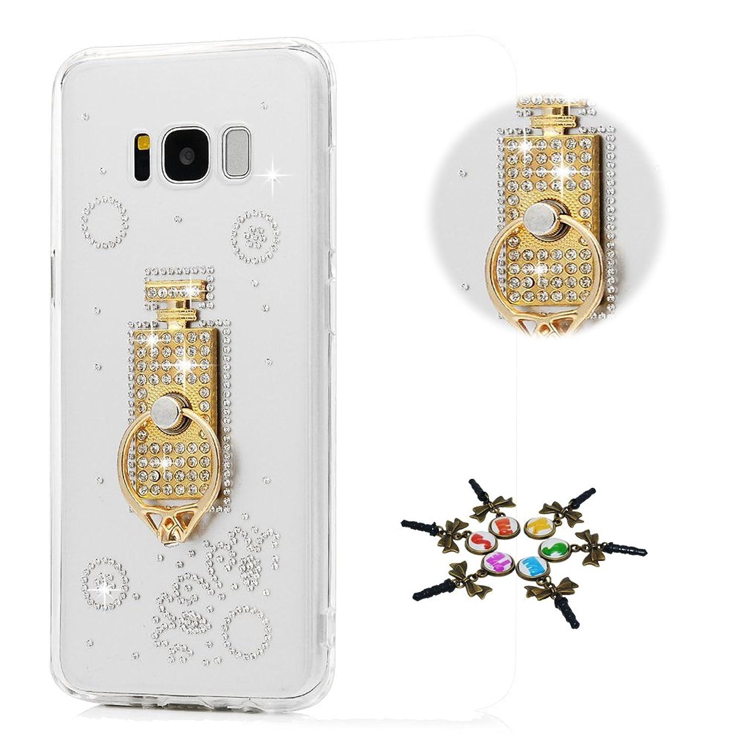STENES Galaxy J7 Case - Stylish - 100+ Bling Crystal - 3D Handmade Perfume Bottle Ring Stand Design Cover Case for Samsung Galaxy J7 2017/J7 Sky Pro/J7 Perx/J7V 2017/J7 Prime/Halo - Gold