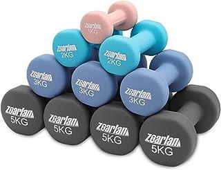 Zoarlan ダンベル 2個セット 1kg 2kg 3kg 5kg 筋力トレーニング 筋トレ ダイエット 鉄アレイ ソフトコーティング