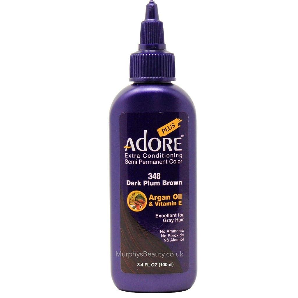 侮辱クリエイティブカロリーExtra Conditioning Semi Permanent Color - Dark Plum Brown - 100ml by Adore