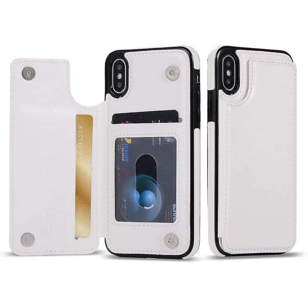 大人ホームレス彼らiPhone ケース レディース メンズ 携帯ケース PU皮 カードポーチ 磁気 iPhone7/8/7Plus/8Plus,iPhone X/XR,iPhoneXS/XS MAX (iPhone7 Plus ケース)