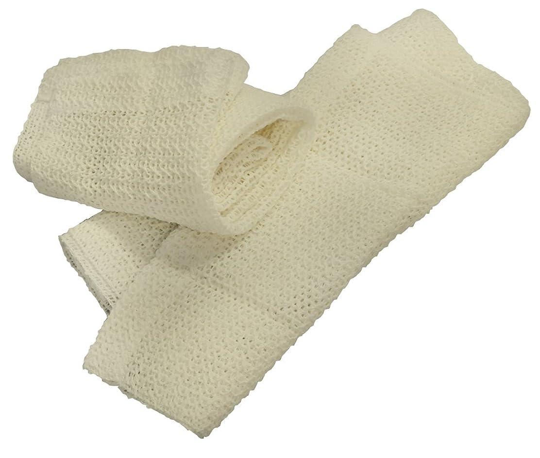 強化心のこもった失礼な【 ボディタオル まとめ買い セット 】 天然素材 綿 ボディタオル 2個パック BN212