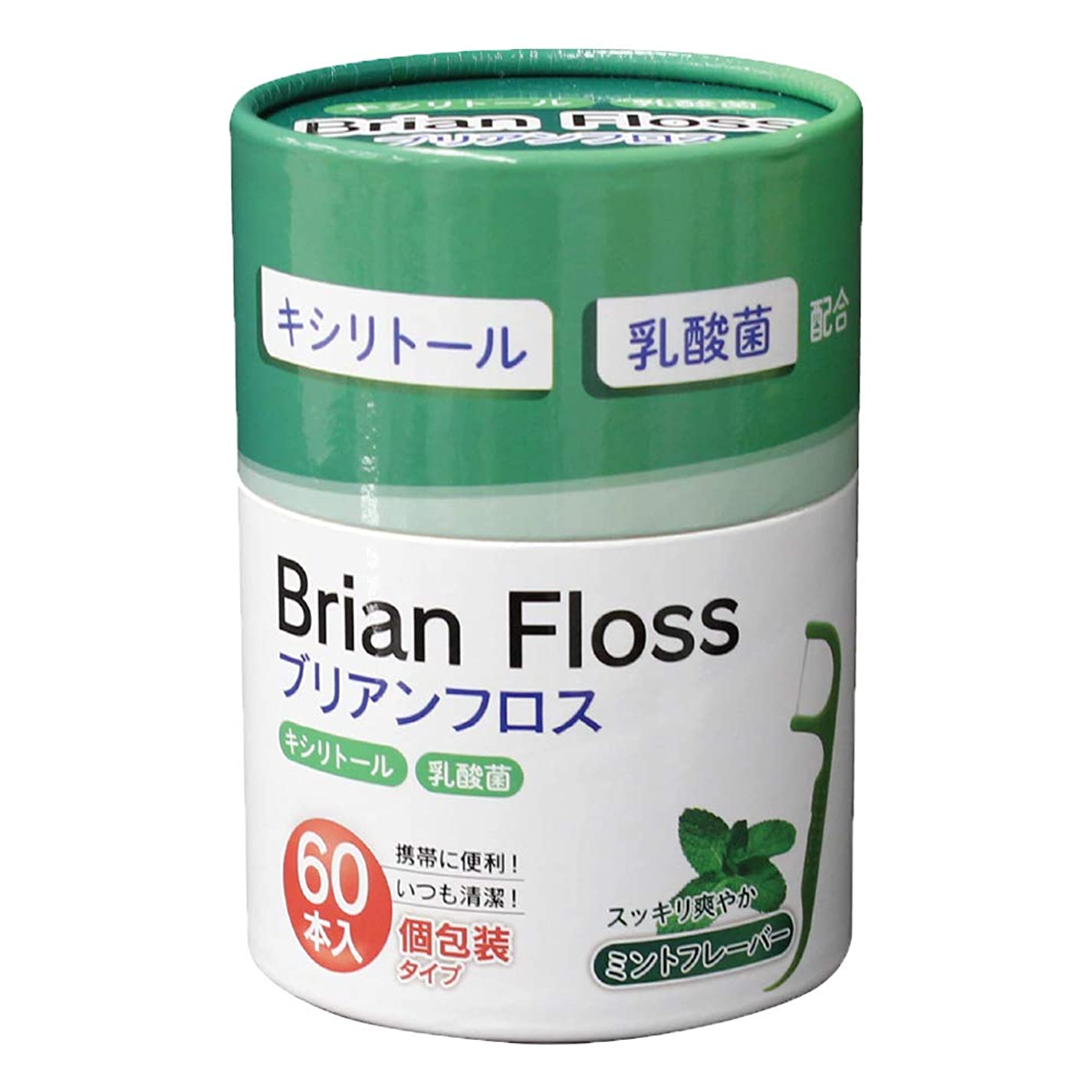 科学者怠けたサイズ(ブリアン) Brian 公式 ブリアンフロス フロス 歯 デンタル 乳酸菌 キシリトール 虫歯 予防 歯科医師 歯医者 監修 B0005 60本入り