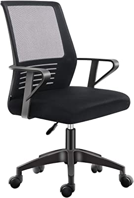 Shuanghu Office Chair,Lumbar Support Mesh Office Computer Swivel Desk Task Chair, Ergonomic Executive Chair with Armrests. (Nylon Base, Black)