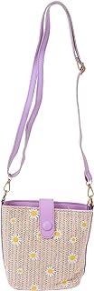 KESYOO Shoulder Bag Adjustable Woven Flower Purse Bag for Summer Beach Women Girls