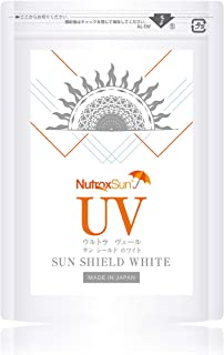 UV(ウルトラヴェール) サンシールドホワイト 60粒 「強い日差しにも負けない太陽対策サプリ」【コラーゲン ヒアルロン酸 プラセンタ配合】日本製