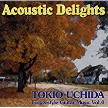 打田十紀夫/アコースティック・ディライツ Tokio Uchida ~Fingerstyle Guitar Music Vol.4~