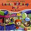 英語バイリンガル こころ Learning WORDshop DVD 7 Junior English (ジュニアイングリッシュ 7巻 国連英検ジュニアテストA級レベル)[DVD]
