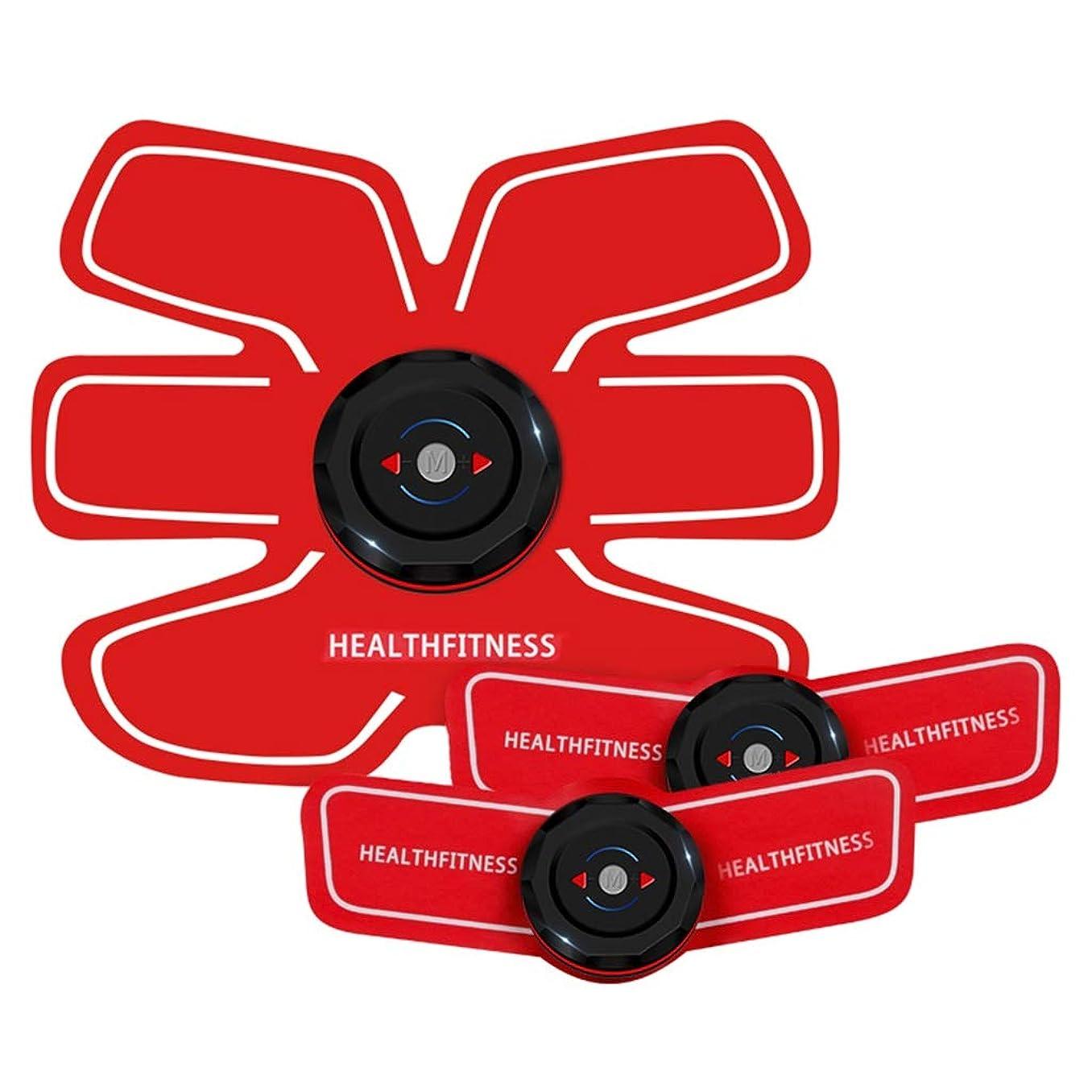 テンポ所属に慣れフィットネス薄いベルト、EMSスマート腹筋フィットネスマシン腹筋トレーナーボディービルディング腹部ベルトホームオフィス男性と女性の腹筋トレーニング装置怠惰な体整形筋刺激装置 (Color : RED, Size : 23.5*23*5.5CM)