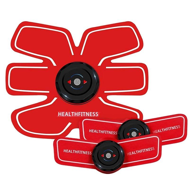 標高カートリッジ頭痛フィットネス薄いベルト、EMSスマート腹筋フィットネスマシン腹筋トレーナーボディービルディング腹部ベルトホームオフィス男性と女性の腹筋トレーニング装置怠惰な体整形筋刺激装置 (Color : RED, Size : 23.5*23*5.5CM)