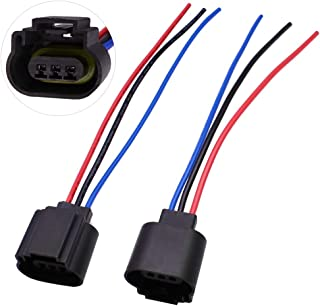 HUIQIAODS H13 9008 H13LL Extension Wire Socket Adapter Wiring Harness for Headlights Headlamp Fog Light Lamps Bulbs 2Pcs