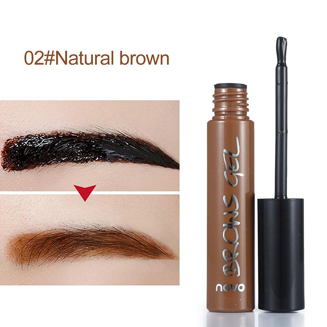 任命するコードレス慣れる6グラム 女性のピールオフ 防水タトゥー眉毛の眉ジェルシャドウ色素ティントクリーム 化粧やすい すっぴん美人 ナチュラルブラウン