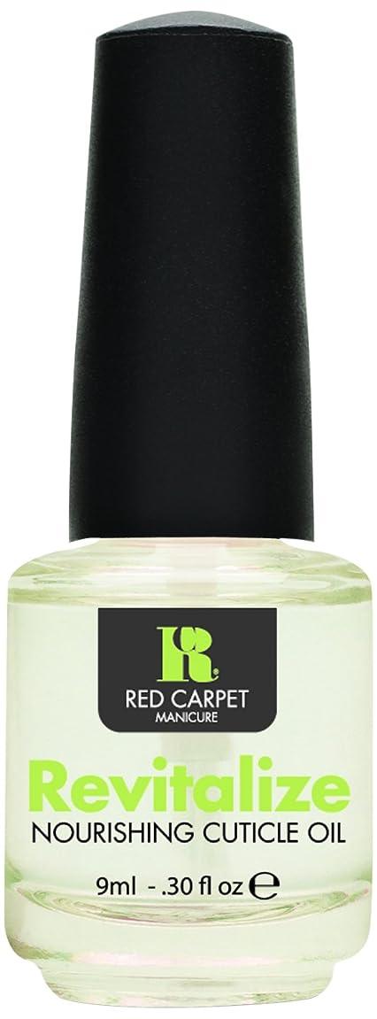 アマチュア息苦しい拘束NEW Red Carpet Manicure Revitalize Nourishing Cuticle Oil Nail Rehydrate Polish by Red Carpet Manicure