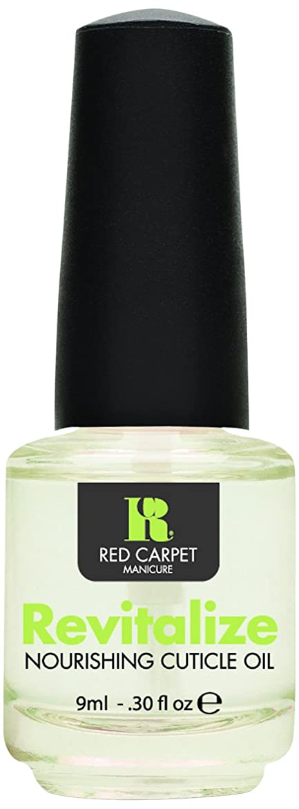 便益ことわざ今までNEW Red Carpet Manicure Revitalize Nourishing Cuticle Oil Nail Rehydrate Polish by Red Carpet Manicure