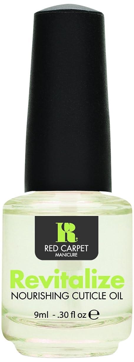 水素さびた彼女はNEW Red Carpet Manicure Revitalize Nourishing Cuticle Oil Nail Rehydrate Polish by Red Carpet Manicure