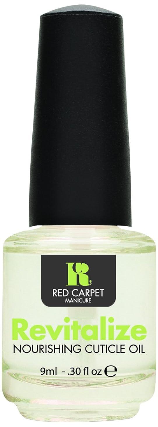 ワックス義務的エネルギーNEW Red Carpet Manicure Revitalize Nourishing Cuticle Oil Nail Rehydrate Polish by Red Carpet Manicure