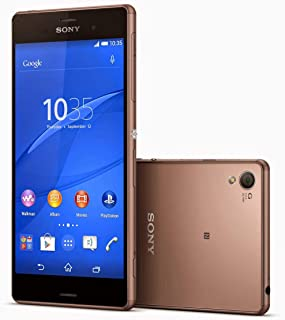 Sony Xperia Z4 Single Sim, 32GB, 4G LTE, Gold