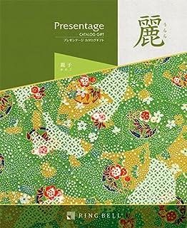 CONCENT カタログギフト リンベル プレゼンテージ・麗(うらら) 〔鹿子(かのこ)〕
