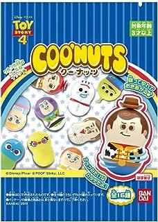 クーナッツ TOY STORY4 (14個入り) 食玩・清涼菓子 (ディズニー)