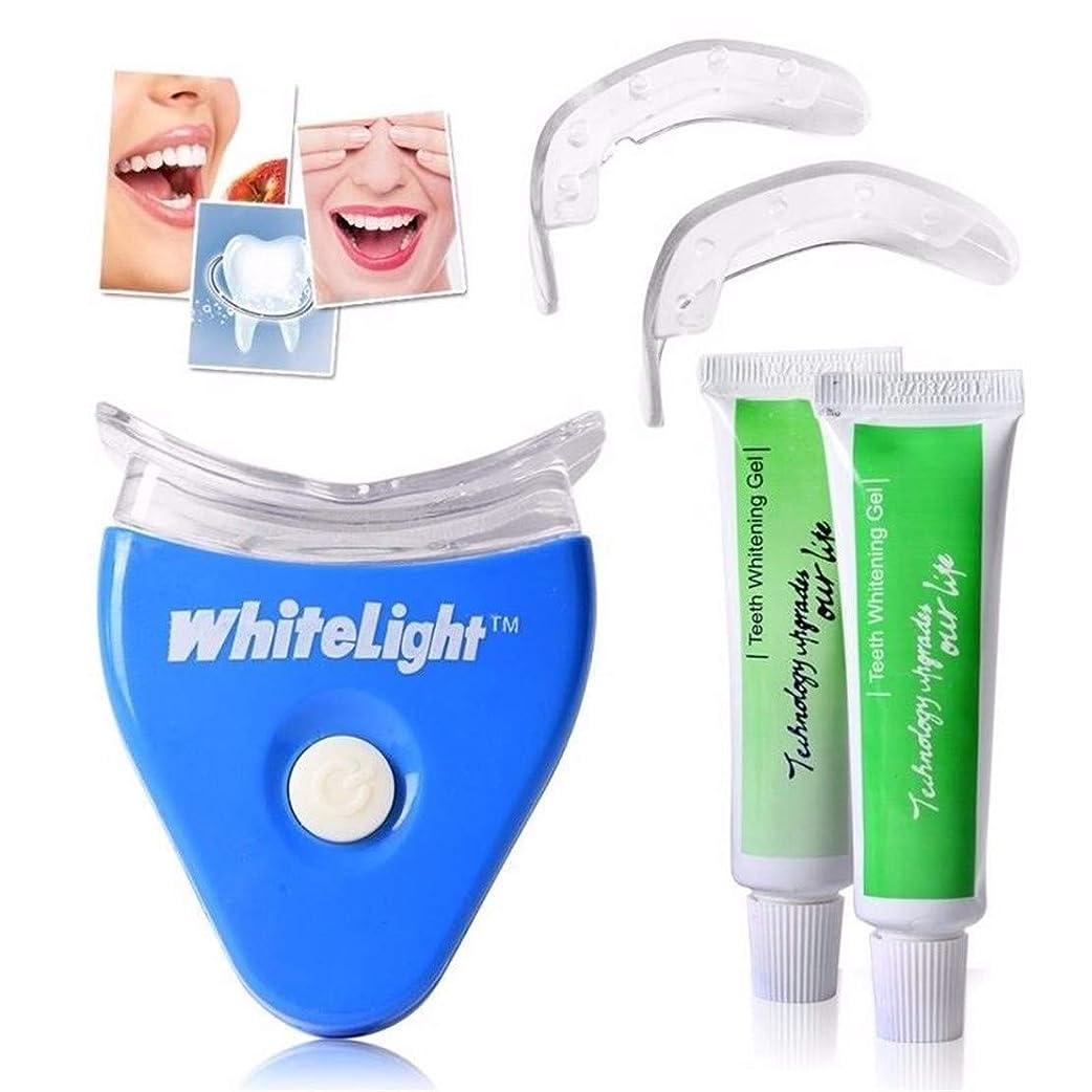 禁止する見せます類似性歯ホワイトニング器 歯 美白 美歯 口腔 ケア ゲル 歯美白器 美歯器 口腔ゲルキット ?人気 口腔洗浄ツール 口腔衛生 ライト付き 歯を白くする