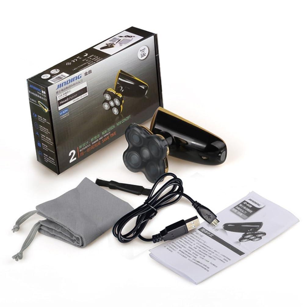 メンズシェーバー、3次元浮遊回転usb充電式シェーバー電気カミソリの刃を洗える5ヘアトリマー