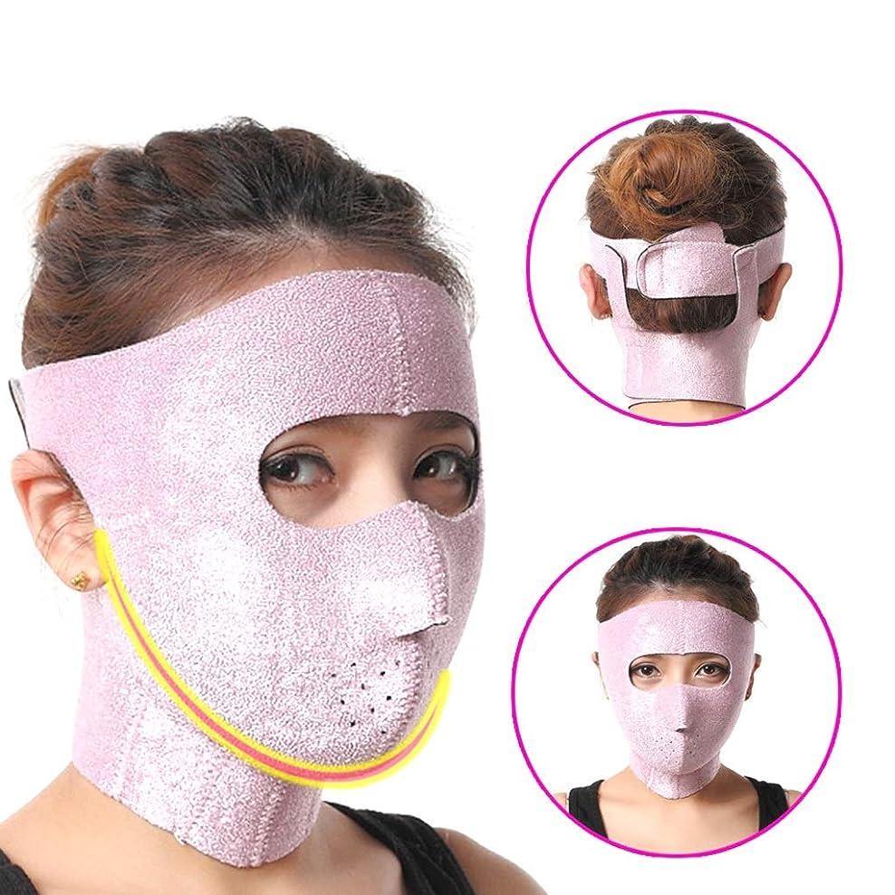 する必要があるバスト離婚XHLMRMJ 薄いあご修正ツール、顔リフティングマスク、リフティングファーミング、Vフェイシャルマスク、改良された咬筋二重あご、男性と女性の両方に適しています