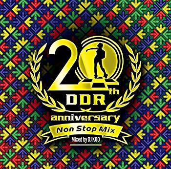 20Th Anniversary Non Stop Mix Mixed By Dj Koo