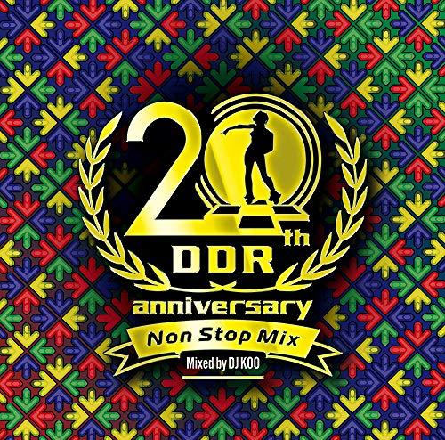 DanceDanceRevolution 20th Anniversary Non Stop Mix Mixed by DJ KOO
