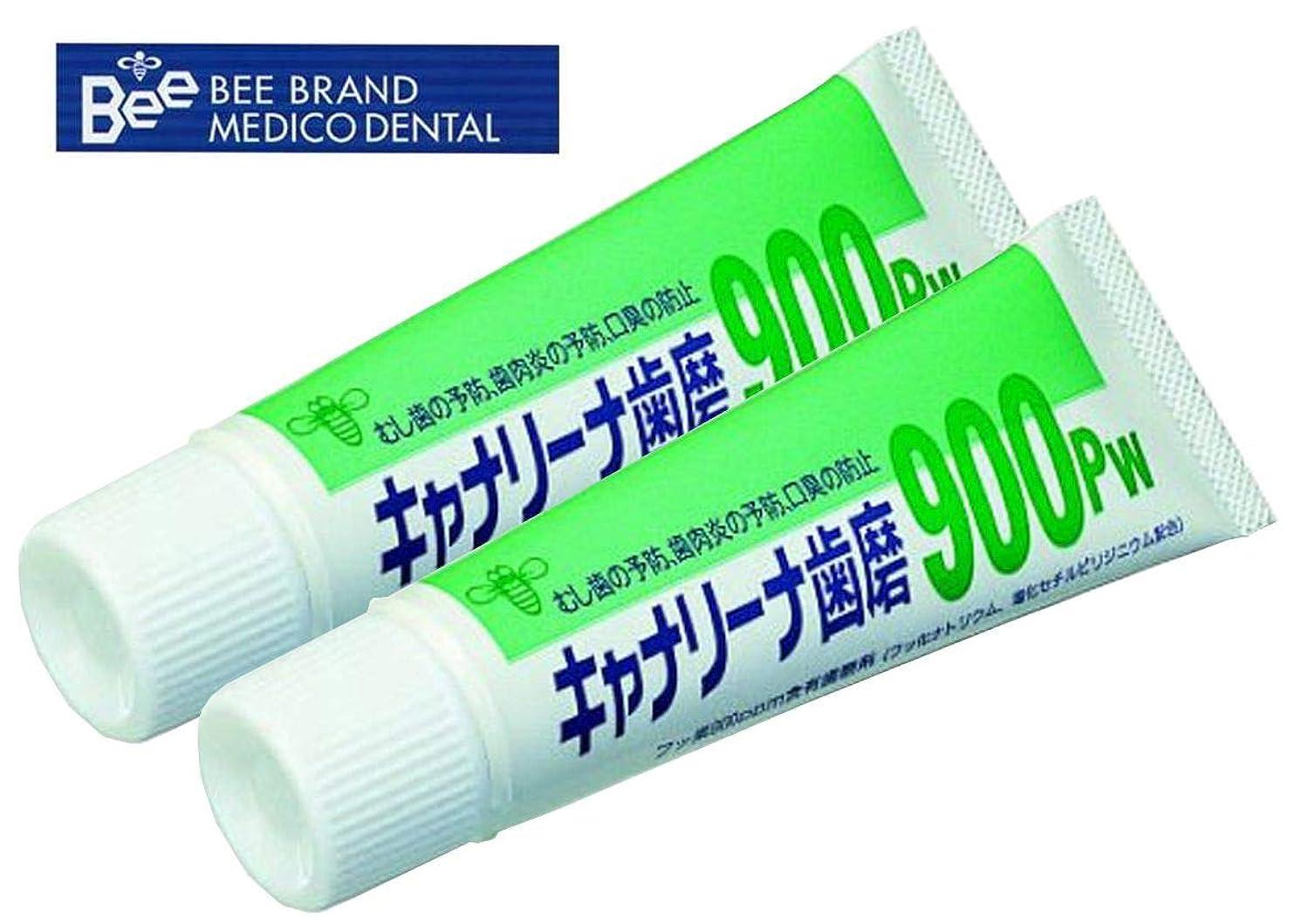 ベックス災害ステレオビーブランド(BeeBrand) キャナリーナ 歯磨 900Pw × 2本セット 医薬部外品