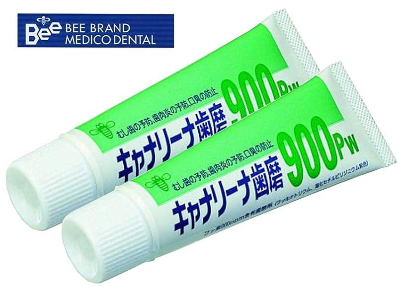 予測排泄する喉が渇いたビーブランド(BeeBrand) キャナリーナ 歯磨 900Pw × 2本セット 医薬部外品