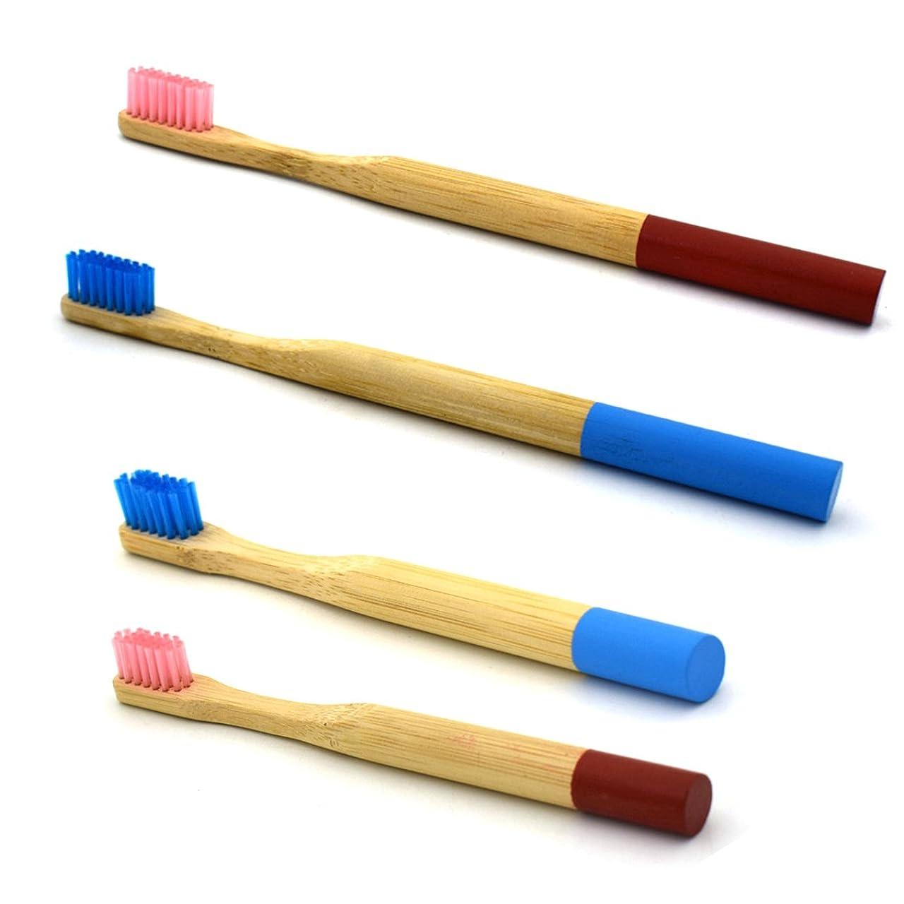 複数もっと土砂降りHEALLILY ラウンドハンドルエコフレンドリーソフト剛毛歯ブラシ(ブルーとピンク) - 大人と子供と4個の天然竹製の歯ブラシ