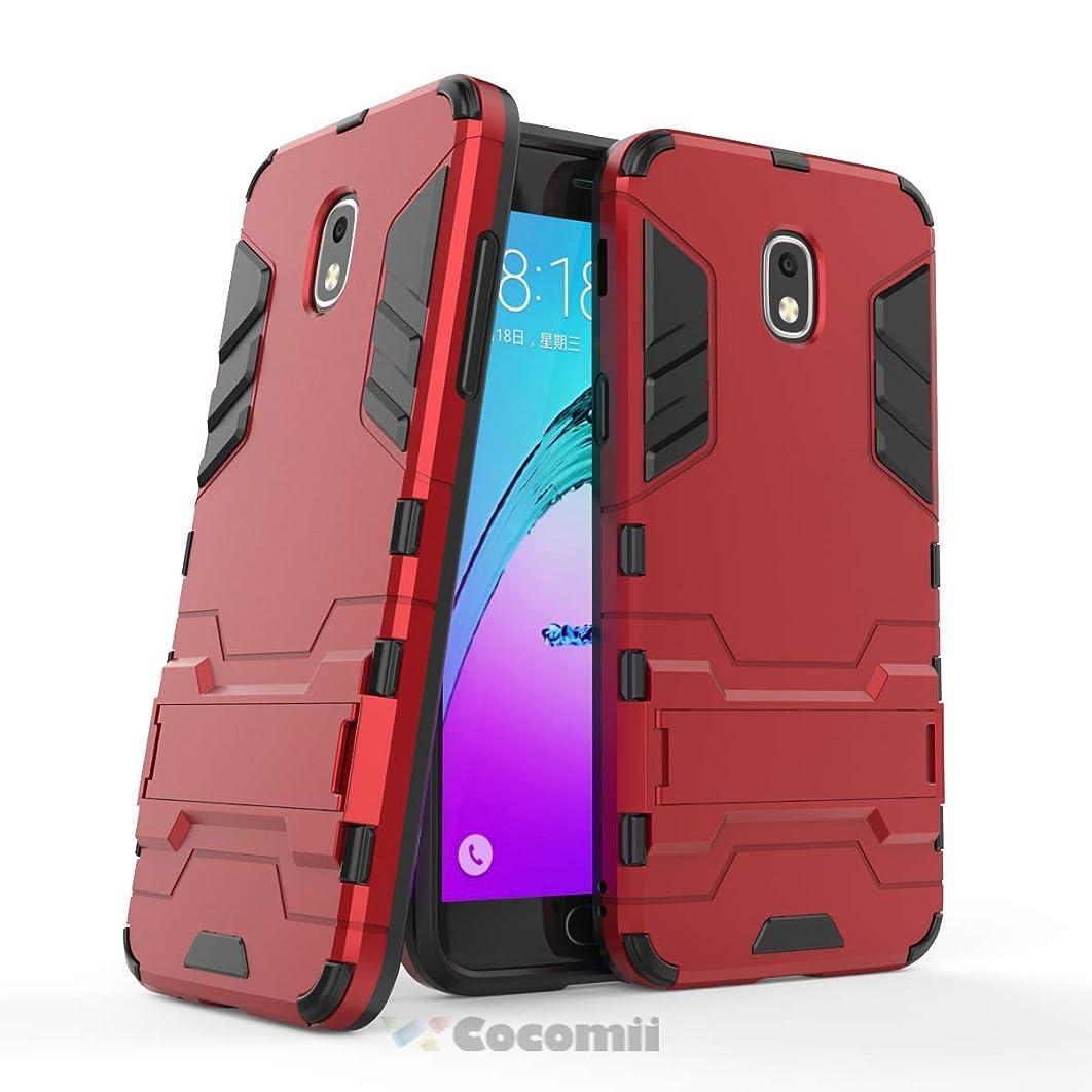 Cocomii Iron Man Armor Galaxy J7 2018/J7 V/J7 Star/J7 Refine Case New [Heavy Duty] Tactical Grip Kickstand Shockproof Bumper [Military Defender] Full Body Cover for Samsung Galaxy J7 2018 (I.Red)