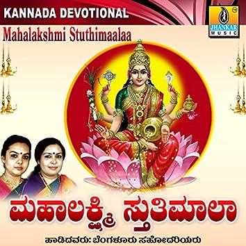 Mahalakshmi Stuthimaalaa
